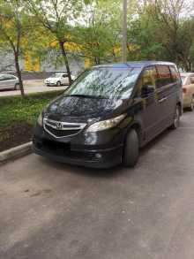 Краснодар Элизион 2007