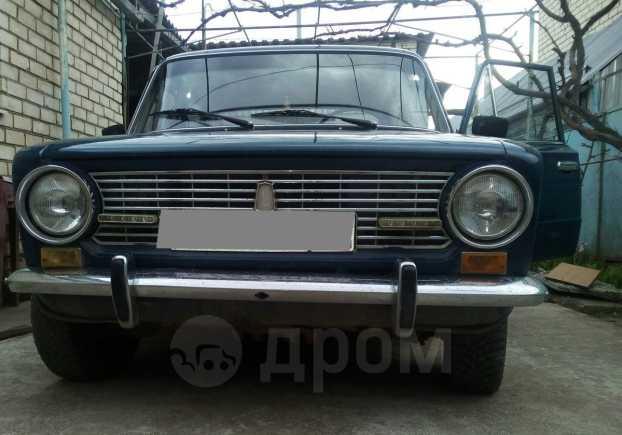 Лада 2101, 1973 год, 39 123 руб.