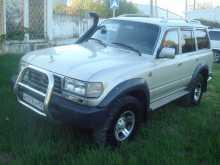 Новороссийск Land Cruiser 1997