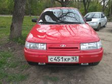 Краснодар 2110 1999