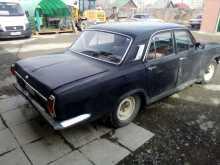 Екатеринбург 24 Волга 1985