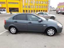 Hyundai Verna, 2008 г., Саратов