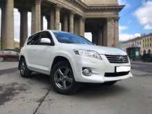 Toyota RAV4, 2012 г., Санкт-Петербург