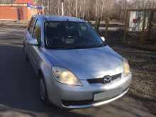 Mazda Demio, 2005 г., Омск
