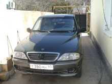 Черноморское Musso 2000