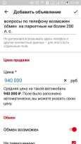 Toyota Camry, 2012 год, 870 000 руб.