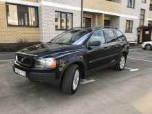 Краснодар XC90 2004