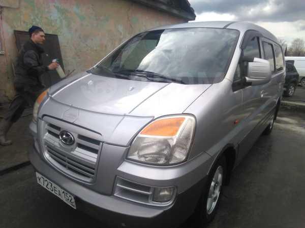 Hyundai Starex, 2005 год, 395 000 руб.