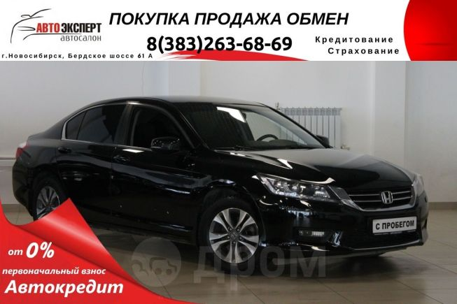 Honda Accord, 2013 год, 899 000 руб.