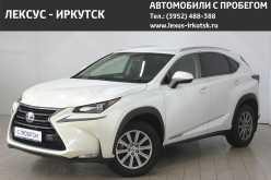 Иркутск NX200 2015