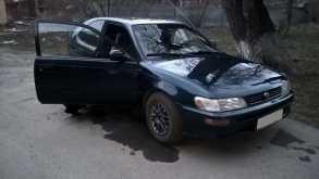 Новокузнецк Corolla 1997