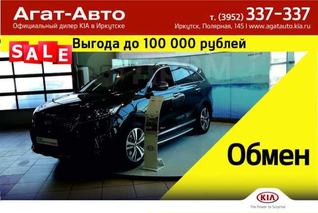 Kia Sorento, 2018 год, 2 779 900 руб.