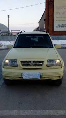 Ханты-Мансийск Grand Vitara 2000