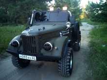 Барнаул 69 1971