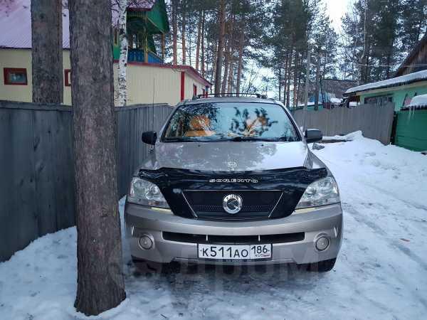 Kia Sorento, 2005 год, 430 000 руб.