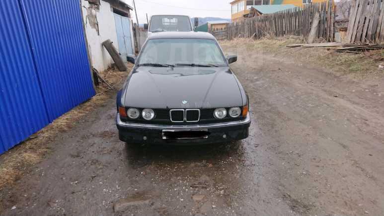 BMW 7-Series, 1991 год, 120 000 руб.