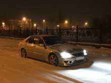Невьянск Альтеза 2001