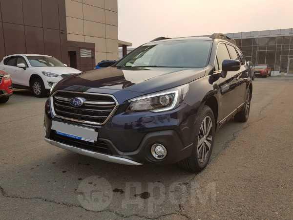 Subaru Outback, 2018 год, 2 795 140 руб.