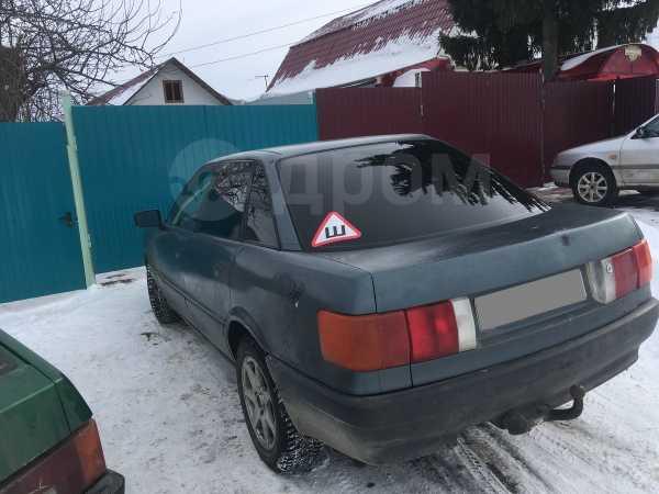 Audi 80, 1987 год, 50 000 руб.