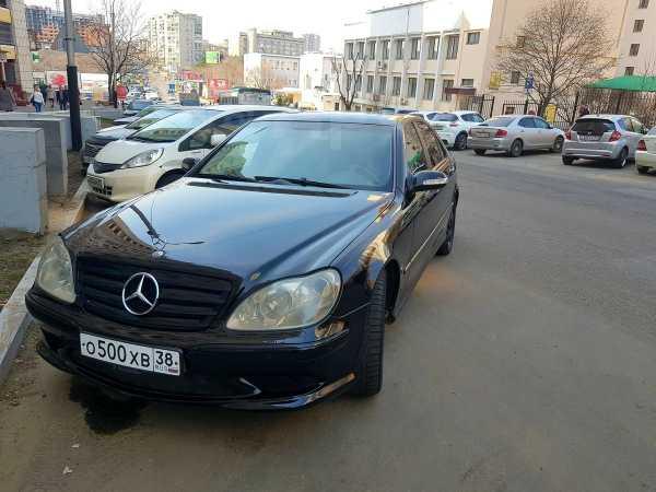 Mercedes-Benz S-Class, 2005 год, 499 000 руб.
