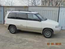 Владивосток Эфини MPV 1996