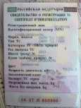Chery Tiggo T11, 2013 год, 360 000 руб.