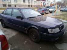 Бердск 100 1992