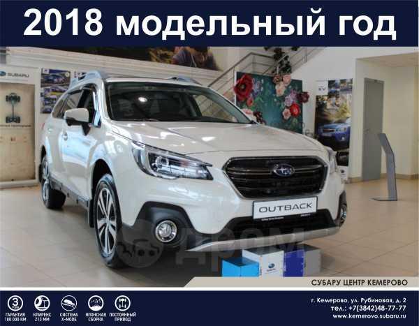 Subaru Outback, 2018 год, 2 831 000 руб.