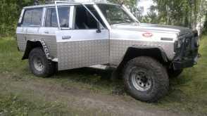 Курган Patrol 1990