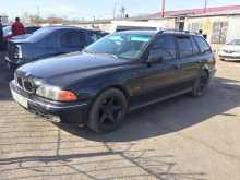 Кызыл 5-Series 1998
