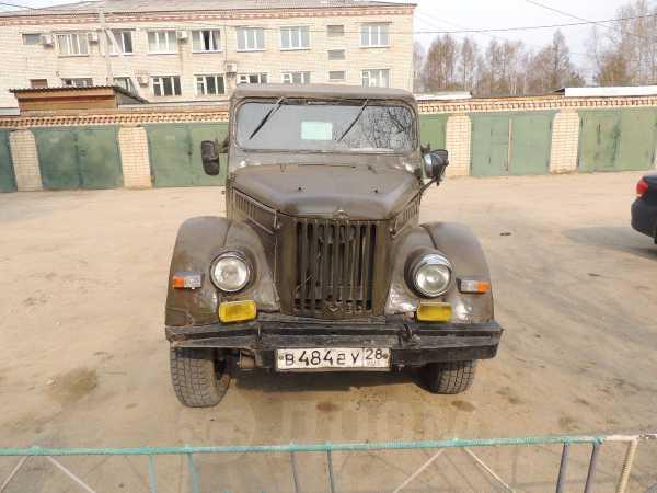 ГАЗ 69, 1968 год, 78 500 руб.