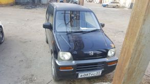 Хабаровск Honda Z 2002