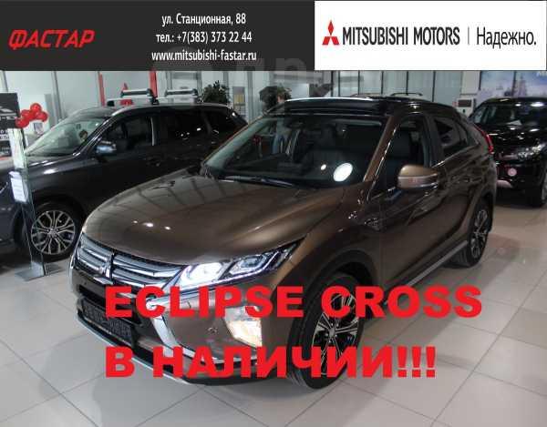 Mitsubishi Eclipse Cross, 2018 год, 1 995 000 руб.