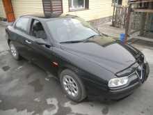 Горно-Алтайск 156 2000