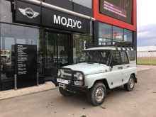 Краснодар 3151 2005