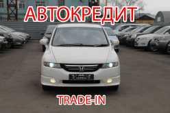 Honda Odyssey, 2008 г., Новокузнецк