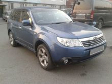 Русский Forester 2008