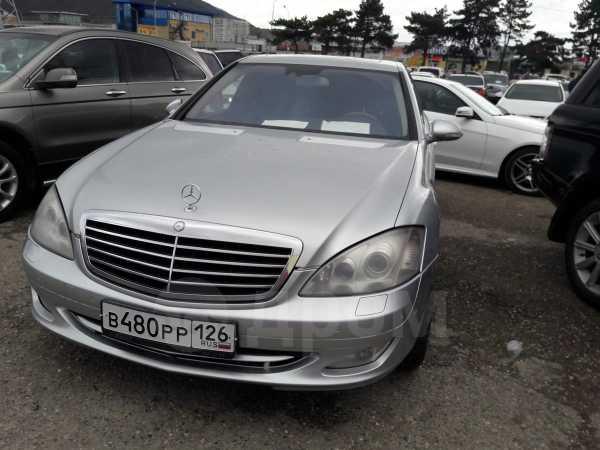 Mercedes-Benz S-Class, 2008 год, 620 000 руб.