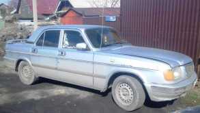 Рубцовск 3110 Волга 1998