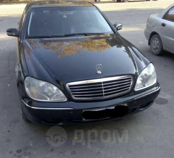 Mercedes-Benz S-Class, 2002 год, 539 999 руб.