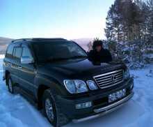 Могоча LX470 2007