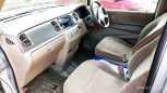 Honda Stepwgn, 2002 год, 375 000 руб.