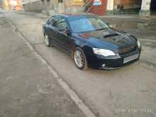 Томск Legacy B4 2005