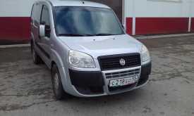 Омск Doblo 2012