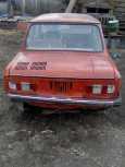 ЗАЗ Запорожец, 1979 год, 10 000 руб.