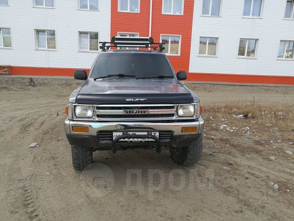 Toyota Hilux Pick Up, 1994 год, 400 000 руб.