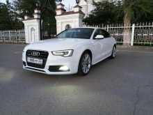 Краснодар A5 2012