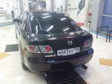 Mazda 6, 2007 г., Иркутск