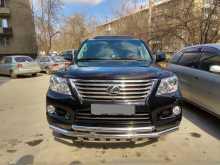 Новосибирск LX570 2009