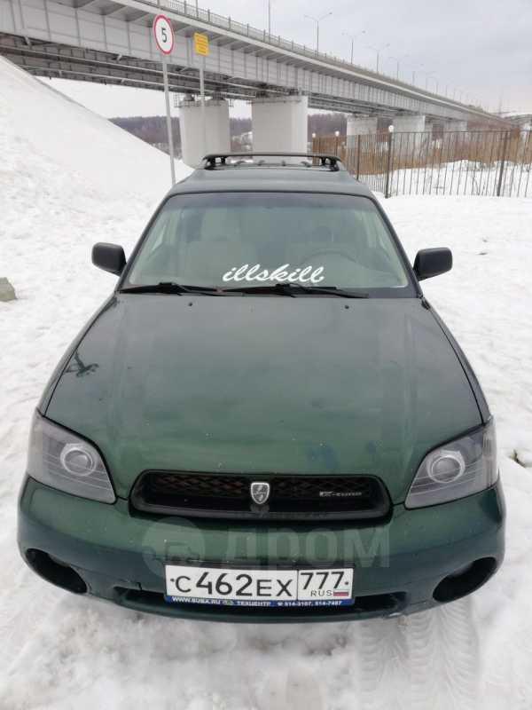 Subaru Outback, 1999 год, 325 000 руб.